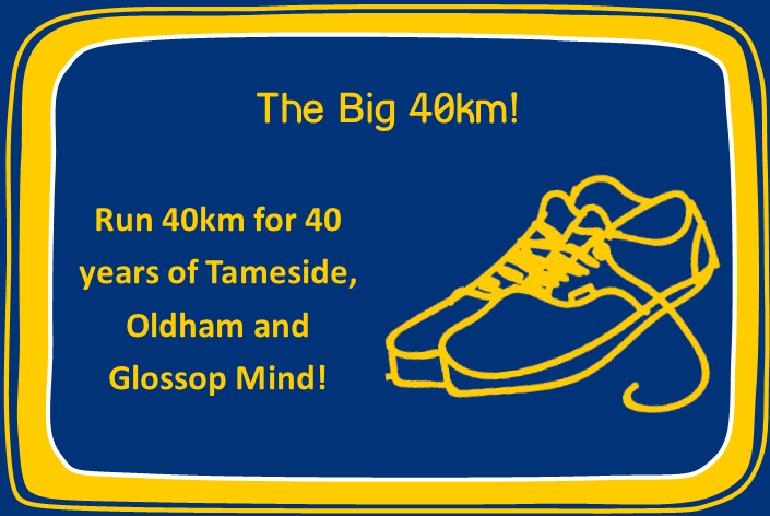 The Big 40km blue