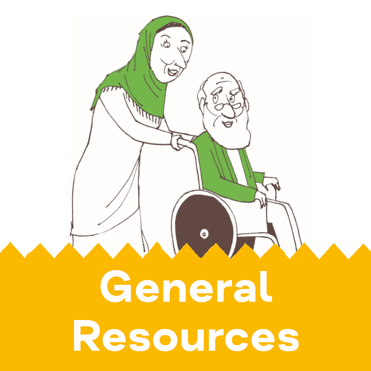 Connect 5 - General Resources